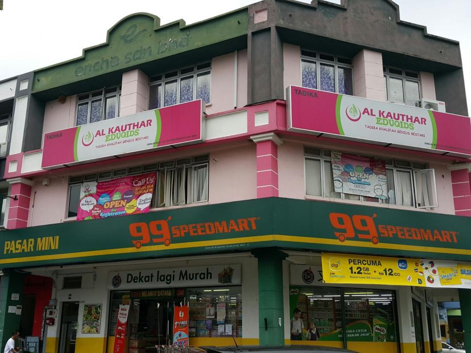 Shop Lot 3 Sty Section 13 Shah Alam
